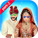 Indian Wedding Arranged Marriage Part-2 by Biznified Inc.