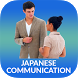 Learn Japanese communication by Awabe - Learn Languages