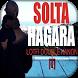 لطفي دوبل كانون - LOTFI DK - SOLTA HAGARA by HOSBEL