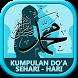 Kumpulan Doa Islam by Imaji Studios