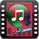 Video MP4 Music Downloader by Musica Video Media Creative