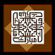 Interior Bernuansa Islami