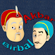 Akbar Birbal Moral Stories by MWorld