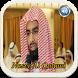 Murrotal Al Qatami Quran MP3 by Artanabil Studio