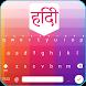 Easy Hindi Typing - English to Hindi Keyboard by ASH apps