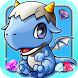 Dragon Legend 2 by SecretsStidio