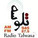 Talwasa Radio