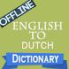 English To Dutch Offline Dictionary & Translator by Dictionary Offline