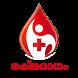 രക്തദാനം   Kerala Blood Donors by Mannath Infotech Solutions