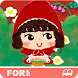 Little Red Riding Hood (FREE) by FORii, Inc.