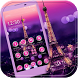 Dream Paris Eiffel tower Theme by Leotheme MT Studio