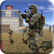 Sniper Hero Killer Shooter Sniper Shooting Game by Game Loop Studio