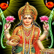 Magic AshtaLakshmi Diwali by Let's Go Apps Store