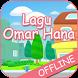 Lagu Kanak-kanak Omar Hana Offline by BelajarApp
