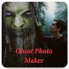 Selfie With Ghosts - Ghost Photo Maker