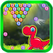 Bubble Shooter Dinosaur by Bubble Shooter Kids World