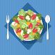 المطبخ العربي ( بدون انترنت ) by terda droid