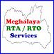 Meghalaya RTA Services by SS App Bank