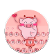Cute pink pig keyboard by Bestheme keyboard Creator 2018
