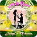 letra da música Jorge e Mateus by CowBoyDev