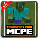More Mutants for Minecaft by Better Mods