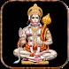 Hanuman Chalisa by Kampuzz