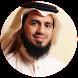 أبو بكر الشاطري القرآن كامل by metraq