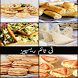 Tea Time Recipes Urdu by oneapptwoapp