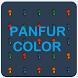 Panfur Color: Swiping Game by PanfurWare, LLC