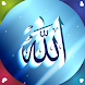 Allah Live Wallpapers by Super Live Wallpapers