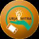 Urja Mitra by RECTPCL