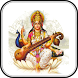 Goddess Saraswati Mantra by Appex Zone