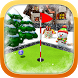 Mini Golf Winter by Brolicious Games