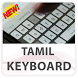 Tamil Keyboard Lite by Lite Keyboards
