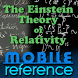Relativity Theory by MobileReference