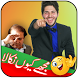 Mujy Kyun Nikala PTI Banner Stickers by meritapps