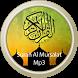 Surah Al Mursalat Mp3 by omikko