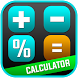 Simple Calculator Ever by iTeam Developers