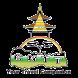 Community Nepal Pokhara (Unreleased) by Dynamic Softech