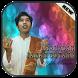 Lagu Balasan Jaran Goyang (Parodi) by dualimapp