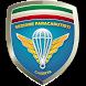 Paracadutisti Caserta by dynamer
