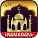 Islamic Guide Pro:Prayer,Quran by Islamic Guide Pro