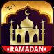 Islamic Guide Pro Ramadan 2017 by Islamic Guide Pro