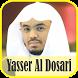 Ruqyah Mp3 Offline : Sheikh Yasser Al Dosari by KBM Mobile