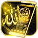Allah Gold Theme Wallpaper