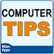 Computer Tips and Tricks - Computer Guide Book by MianApps