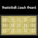 Basketball Coach Board by KaratFunnyApp