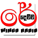 Wingo Radio by thusitha wijethunga