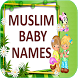 Muslim Baby Names by Urva Apps