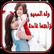 مقالب وله السحيم وأختها غادة بدون انترنت by EL Mehdi Moukas